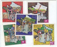GUINEA ECUATORIAL - Bustina 5 francobolli serie SPORT CICLISMO