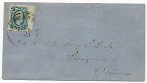 CSA Scott #12 (KB) on Cover Brown Brownsburg, VA CDS March 23 (1865) VF