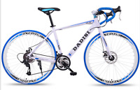 DADISI® Road Bike Edition   White   700c Wheels - 27 Inch Bike - Free Kit - 🚴