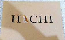 Very Rare Hachiko movies Pamphlet JAPAN F/S