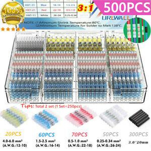 500pcs Solder Sleeve Heat Shrink Wire Butt Splice Connector Waterproof Terminals