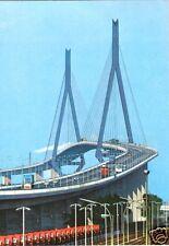 AK, Hamburg, Köhlbrandhochbrücke, um 1980