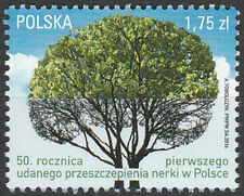Poland 2016 - First successful kidney transplant in Poland - Fi 4668 MNH**
