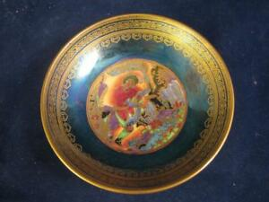 Rare Wedgwood Fairyland Nizami Lustre  bowl / Dish by Daisy Makeig Jones