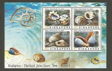 1997 Singapore Thailand Joint Issue Sea Shell Stamp Souvenir Sheet Mnh Vf