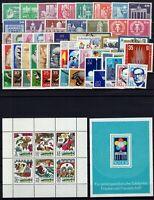PP128237 / EAST GERMANY - DDR / LOT 1973 MNH ** CV 80 $