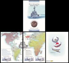 "France - ""WAR SHIPS ~ JEANNE D ARC"" FDI Philatelic Souvenir 2010 !"