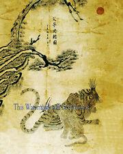 Korean Art Minhwa 민화 Tiger & magpie 8x10 Printed on Cotton Art Paper Matted fa5