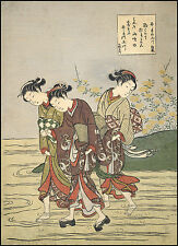 Japanese Art Print: Girls Fording the Ide no Tamagawa: Fine Art Reproduction