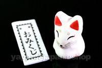 Japan Inari Mini Fox Figure & Fortune Slip Omikuji Japanese Language Only