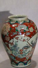 ANTIQUE 19C CHINESE PORCELAIN RED&GREEN W/GOLD ACCENT BIRDS &DRAGONS VASE,MARKED