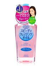 Japan KOSE Softymo Speedy Cleansing Oil 230ml