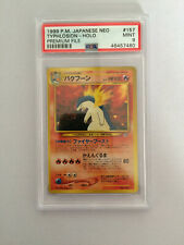 PSA 9 Japanese Pokemon Card Typhlosion Holo Neo Premium File No. 157. UK Seller.