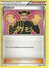 POKEMON GENERATIONS TRAINER CARD - IMAKUNI? 63/83