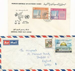 Yemen and Southern Yemen -  FDC and cover  - 1970