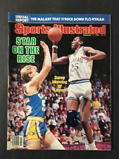 Sports Illustrated Magazine February 17 1986 Kansas Jayhawks Danny Manning NM NL
