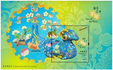 Hong Kong Lunar New Year Ram HKD $10 stamp sheetlet MNH 2015