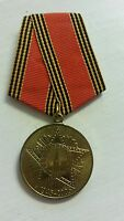 Russian Military Medal 60 Years of the Victory