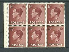 1936, Booklet Pane, Pb3, 1½d Red-brown, Wmk. Upright, Perf. I, Umm, (02840)