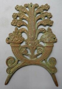 Antique 19th C CAST BRASS Decorative Device Ornament Ormolu Filligree 4 3/4 x 3""