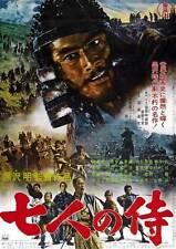 Seven Samurai Movie Promo Poster Japanese C Toshiro Mifune Takashi Shimura