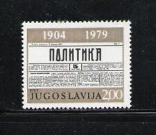 YUGOSLAVIA 1979 MNH SC.1416 POLITIKA,newspaper