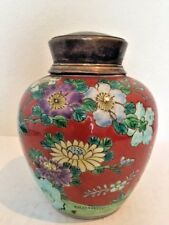 Antiques, Asian Antiques, Porcelain, Vase, Tobacco Jar w/lid, 1890-1930, China