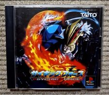 PSYCHIC FORCE - TAITO - PS Playstation PS1 - JAPAN Import