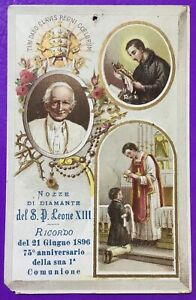 SANTINO HOLY CARD, NOZZE DI DIAMANTE DEL PAPA LEONE XIII -RIF. 10164