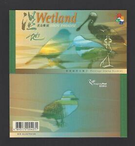 China Hong Kong 2000 Booklet Wetland Bird Stamps