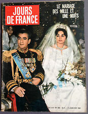 ►JDF 268-1960- FARAH DIBA- BRIGITTE BARDOT- JACQUES CHARRIER- SOPHIA LOREN- BREL