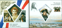 Napoleon Bonaparte 250 Anniversary Emperor France IMPERFORATED MNH stamps set