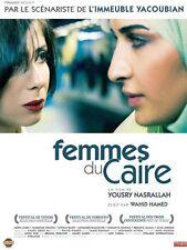 Affiche 120x160cm FEMMES DU CAIRE /EHKY YA SCHEHERAZADE 2010 Yousry Nasrallah