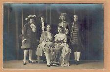 Carte Photo vintage card RPPC spectacle théâtre Guérin Clermont Ferrand pz0383
