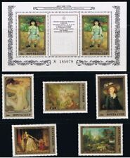 FRENCH Painting Art Hermitage Museum MNH Full Set of 5, + MiniSheet RUSSIA