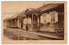Pinsk Belarus postcard Pinsker Holzhäuser Domy drewniane (215)