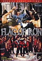Flag of Iron  - Hong Kong Kung Fu Martial Arts Action movie DVD - NEW DVD