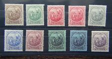 Barbados 1921 - 1924 to 3s MM