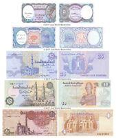 Egypt 5 + 10 + 25 + 50 Piastres + 1 Pound Set of 5 Banknotes 5 PCS UNC