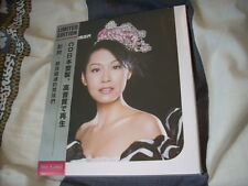 a941981 Cass Phang HK CBS Records Made in Japan CD Sealed  彭羚 To the Boys I Have Sung Before