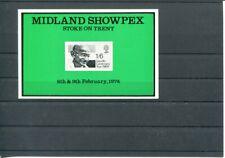 GREAT BRITAIN GANDHI SPECIAL COMMERCIAL SHEETLET 1974  - 403