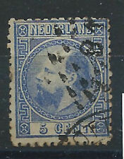 Pays Bas N° 7 Obl (FU) 1867 - Guillaume III - Dentelés 12 1/2 x 12 (bis)