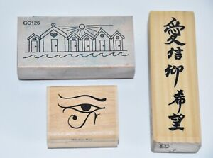 Rubber Stamps x 3 - EUC