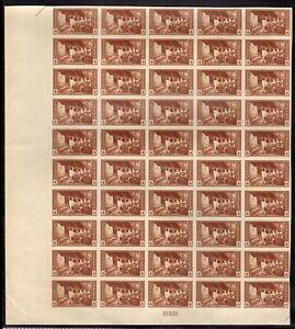 "759 Farley spec printing "" 4c National Park"" Sheet of 50 Mint,NH"
