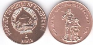 Cambodia Kampuchea 4 Riels 1991 Wilhelm Tell Switzerland 700th Anniv Copper Rare