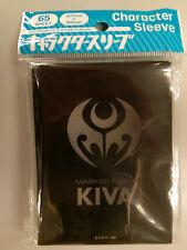 Kamen Rider Kiva Logo Card Sleeve Ensky Weiss Schwarz MTG Force of Will Bandai