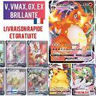 🌟 Cartes Pokémon Neuves Rares Brillantes En Français 🌟 VMAX GX EX Sans Double