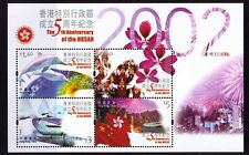 China Hong Kong 2002 5th SAR stamps S/S