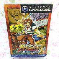 USED Nintendo Gamecube Dragon Drive Di Masters shot 41194 JAPAN IMPORT