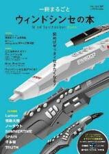 Wind Synthesizer Buch W / CD Ewi Elektrisch Wind Instrument Aerophone Japan